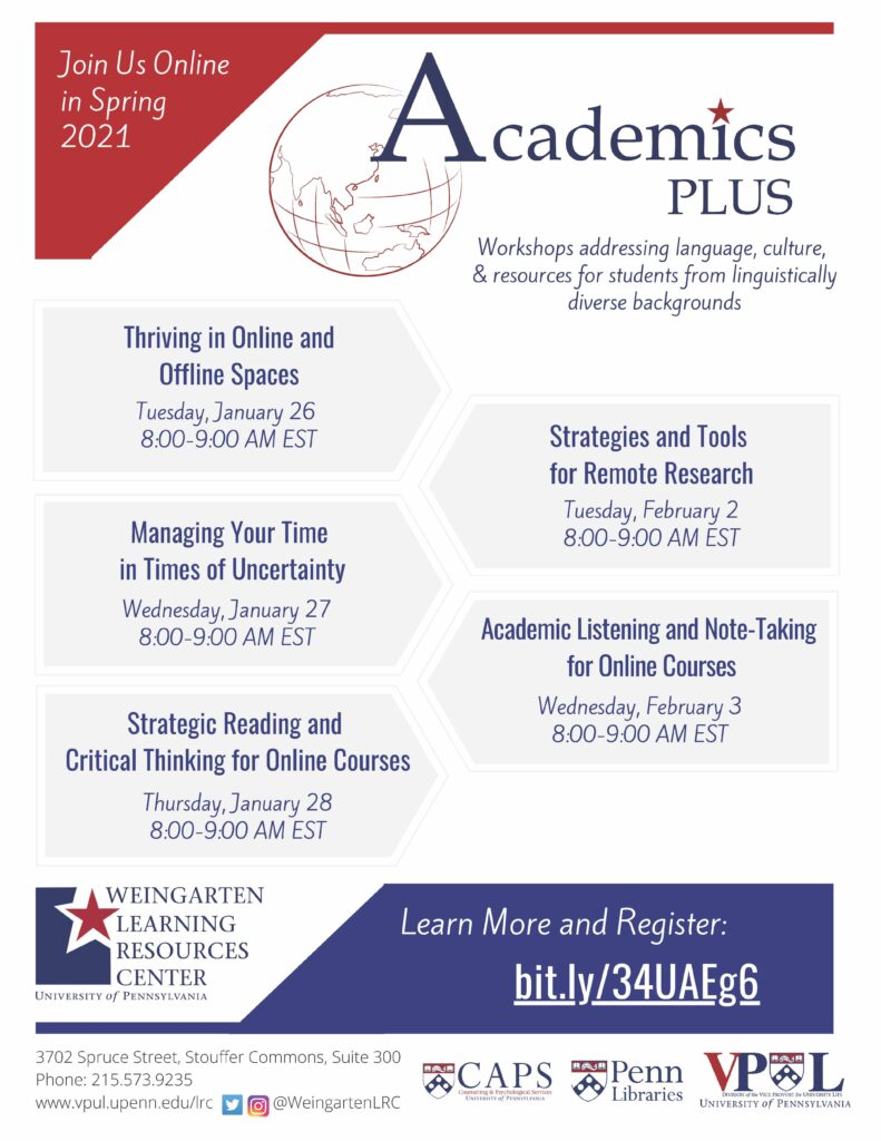 Academics Plus - Spring 2021 Flyer